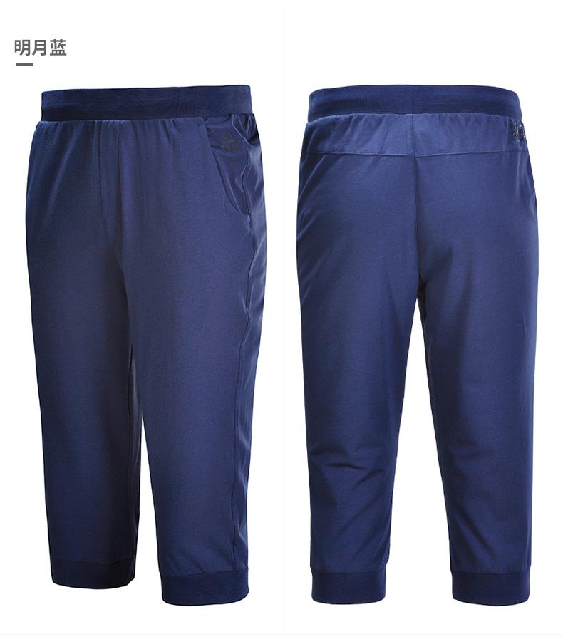 匹克七分裤男款