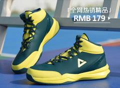 全网热销篮球鞋