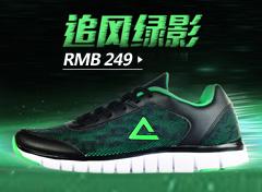 匹克跑步鞋DH620263