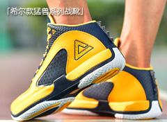 荧光篮球鞋