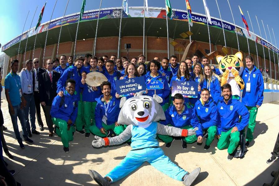 南美运动会