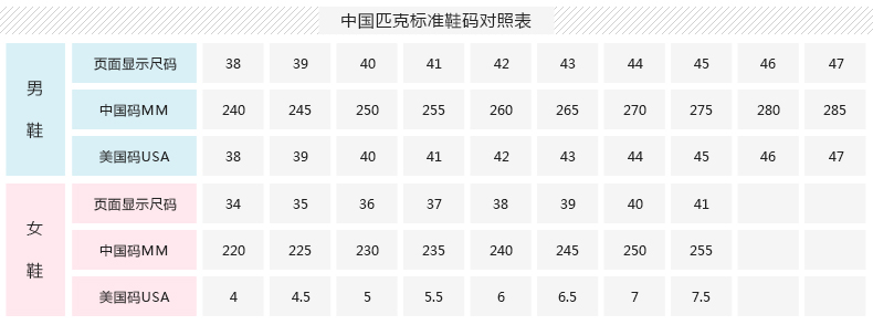 【虎鲸】态极男子篮球比赛鞋 E01911A