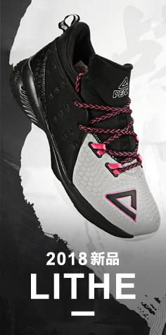 一脚蹬篮球鞋